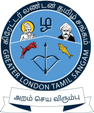 Greater London Tamil Sangam